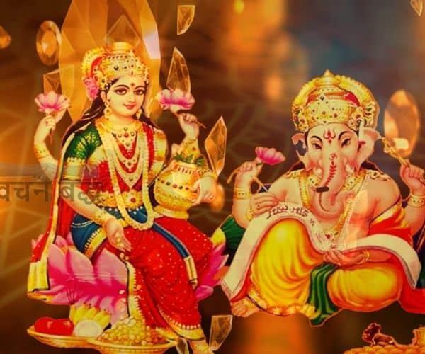 Diwali ki Katha