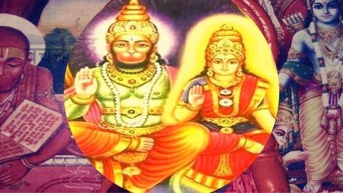 Secrets Of Hanuman