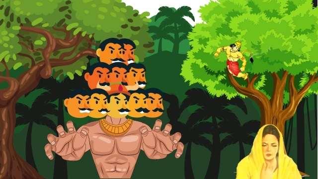 हनुमान सीता मिलन