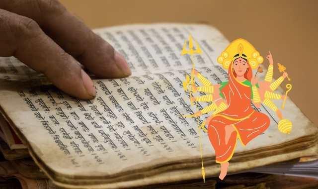 मार्कण्डेय पुराण अध्याय 1 - Markandey Puran Adhyay - 1